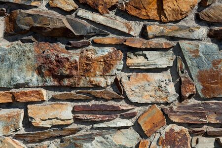 Stone Wall for background use Stock Photo - 6883819