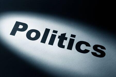 배경에 대한 빛과 정치의 말