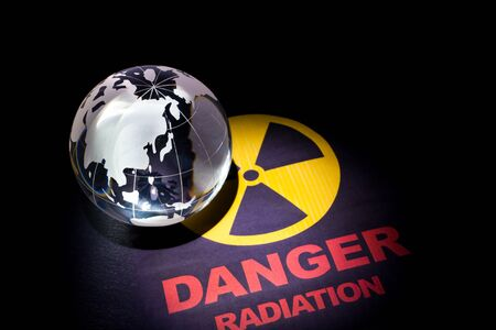 Radiation hazard sign for background Stock Photo - 9088431