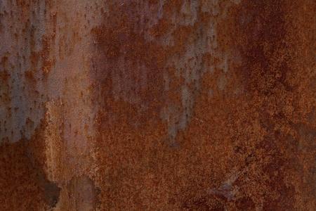 oxidado: De hierro oxidado para el fondo Foto de archivo