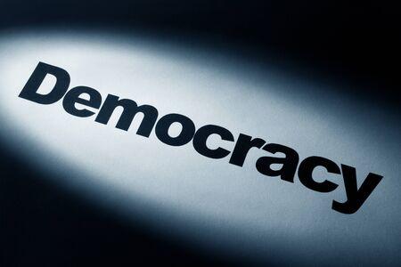 光と背景の民主主義の変更の言葉