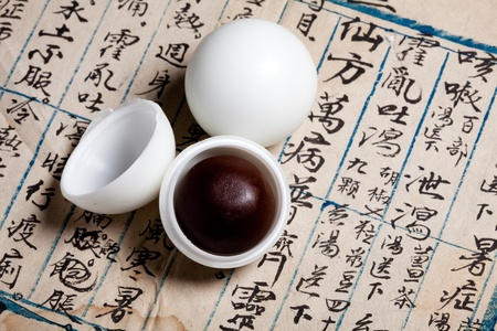 white wax sealed pill of Chinese medicine Stock Photo - 12387509