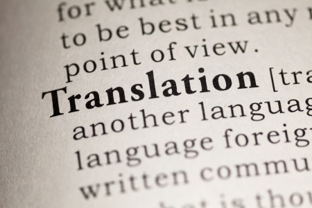 Fake Dictionary, Dictionary definition of the word Translation. Stock Photo