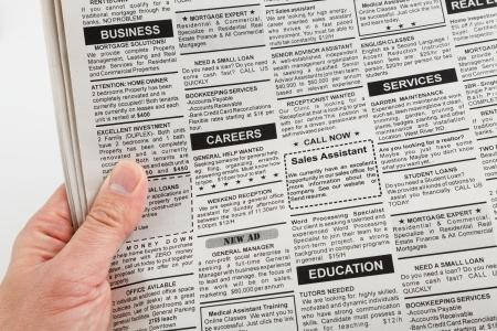 가짜 분류 된 광고, 신문, 비즈니스 개념 스톡 콘텐츠 - 23359958