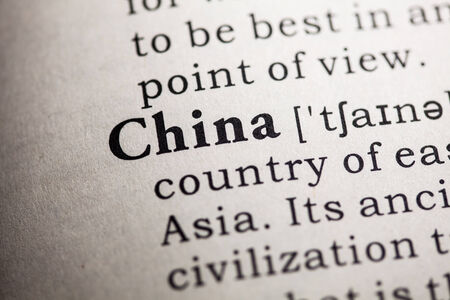 Fake Dictionary, Dictionary definition of the word China