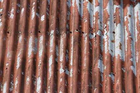 Corrugated Metal background