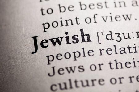 definicion: Diccionario falso, Definición del diccionario de la palabra judía. Foto de archivo
