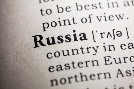 definicion: Diccionario Fake, Definición del diccionario de la palabra Rusia. Foto de archivo