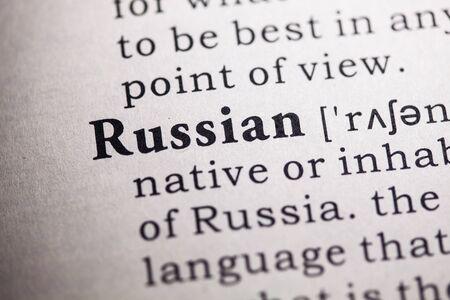 definicion: Diccionario falso, Definición del diccionario de la palabra rusa. Foto de archivo
