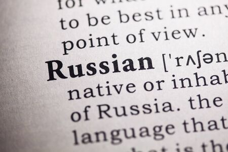 dictionary definition: Fake Dictionary, Dictionary definition of the word Russian.