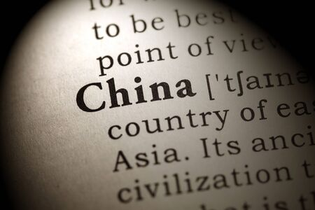 Fake Dictionary, Dictionary definition of the word China.