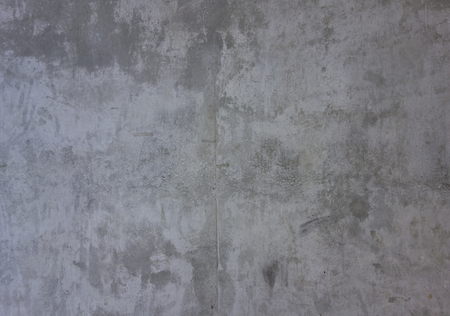 gray pattern: Gray concrete wall background pattern, construction detail. Stock Photo