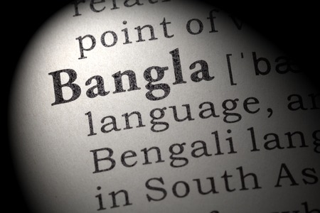 Fake Dictionary, Dictionary definition of the word Bangla. including key descriptive words.