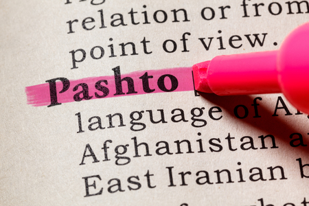 Fake Dictionary, Dictionary definition of the word Pashto. including key descriptive words. Фото со стока