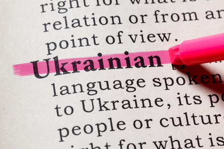 Fake Dictionary, Dictionary definition of the word Ukrainian. including key descriptive words.