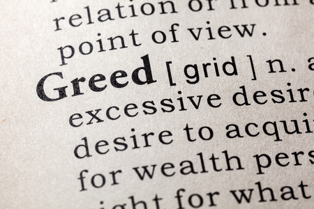 Fake Dictionary, Dictionary definition of the word greed . including key descriptive words. Imagens