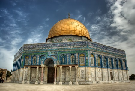 Dome of the Rock, an Islamic shrine located on the Temple Mount in Jerusalem, Israel photo