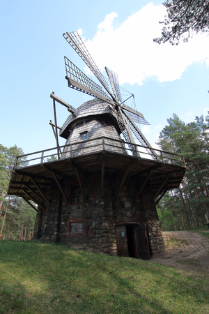 Latvian Open-Air Museum. Dutch-style windmill from Latgale.