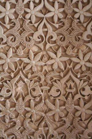 moorish: Wall in Alhambra, Spain. Editorial