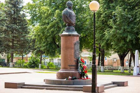 Zhukov, Russia - June 2020: Monument to Soviet Marshal GK Zhukov near the museum in the city of Zhukov (formerly Ugodsky Zavod) Redakční