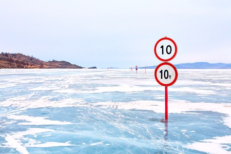 prohibitive: Warning traffic sign on Baikal ice crossing to Olkhon island..