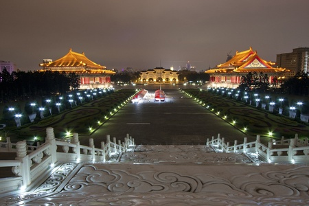 broad view of chiang kai shek memorial hall at night photo