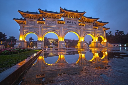 funny view of chiang kai shek memorial hall with blue sky at night photo
