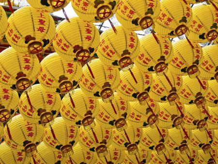 funny view of asia traditional religious lanterns photo