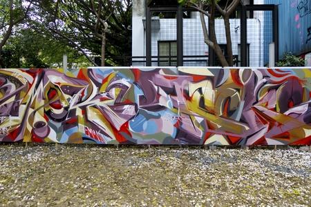 Graffiti in Taipei