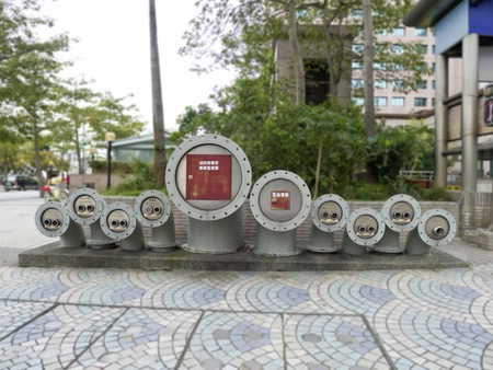 modern city fire hydrants at plaza in Taipei photo