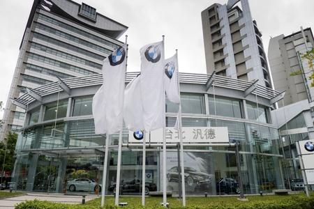 quartier g�n�ral: moteurs bmw si�ge social � Taiwan