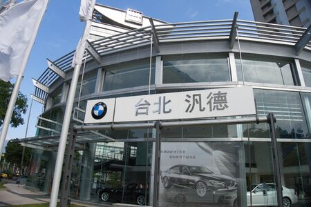 bmw motors headquarter in Taiwan