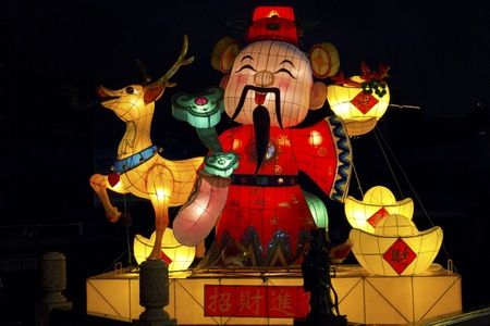 Taipei - January 22: Chinese lantern Festival for celebrating the Chinese Lunar New Year on January 22 , 2012 in Taiwan