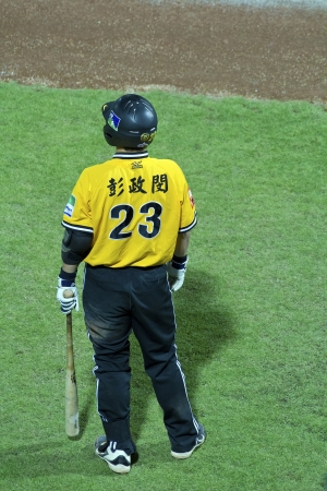 Tianmu, Taiwan - September 1,2012 : Peng, a Brother Elephants player of CPBL, waiting bats for the Chinese Professional Baseball League game on September 1, 2012 at Tianmu Stadium, Taipei, Taiwan.