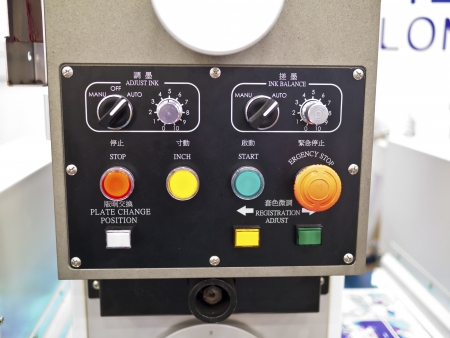 closeup of control panel of a printing machine photo