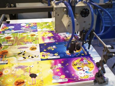 TAIPEI,TAIWAN -October 21,2012:various printing machines reveal in the Taipei International Printing Machine Exhibition on October 21,2012 in Taipei,Taiwan .