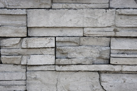 Background of brick wall texture Stock Photo - 17021230