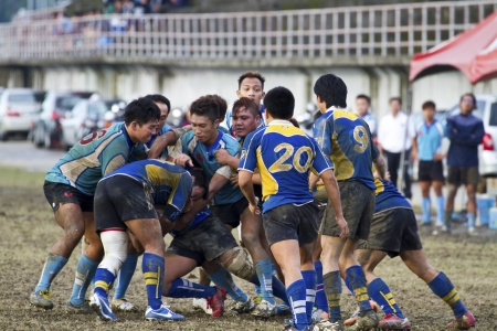 TAIPEI,TAIWAN - December 13 : unidentified rugby football players in the All-Taiwan rugby Football Competition in Taipei Bailing Rugby  Fields on December 13,2012 in Taipei,Taiwan Stock Photo - 17051506