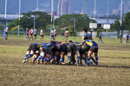 TAIPEI,TAIWAN - December 13 : unidentified rugby football players in the All-Taiwan rugby Football Competition in Taipei Bailing Rugby  Fields on December 13,2012 in Taipei,Taiwan Stock Photo - 17051550