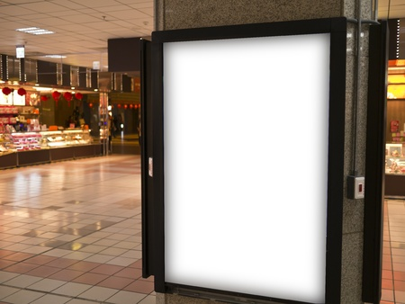 blank billboard in trainstation hall