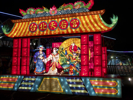 Taipei - February 13 : novel Chinese lanterns light up celebrating Lantern Festival, known as Yuanxiao Festival, on February 13, 2014 in Taipei, Taiwan. It held annually in January of Lunar calendar.