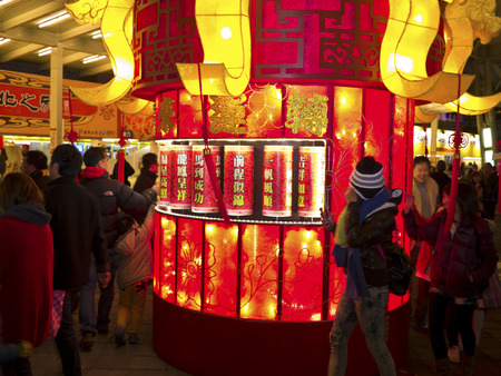 Taipei - February 13 : tourist visit lanterns light up celebrating Lantern Festival, known as Yuanxiao Festival, on February 13, 2014 in Taipei, Taiwan. It held annually in January of Lunar calendar.