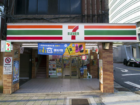 Taipei, Taiwan - Jul 01, 2015: Seven Eleven convenience store exterior in Zhongshan district on Jul 01,2015 in Taipei,Taiwan.7-11