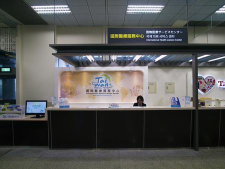 liaison: Taipei, Taiwan - JUNE 27, 2015: International Health Liaison Center in Taipei Songshan Airport on June 27,2015 in Taipei,Taiwan.