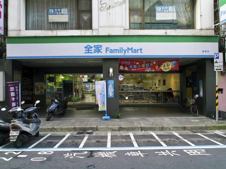 lawson: Taipei, Taiwan - Jul 01, 2015: Familymart convenience store exterior in Zhongshan district on Jul 01,2015 in Taipei,Taiwan. Editorial