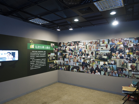 Taipei, Taiwan - JULY 29, 2015: Interior display room of Jing-Mei Human Rights Memorial and Cultural Park ,it was Jingmei Military Detention Centre for political dissidents during the White Terror period. Editorial