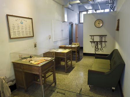 Taipei, Taiwan - JULY 29, 2015: officer office in Jing-Mei Human Rights Memorial and Cultural Park ,it was Jingmei Military Detention Centre for political dissidents during the White Terror period. Editorial