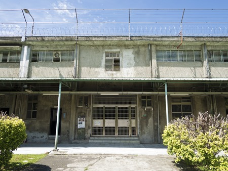Taipei, Taiwan - JULY 29, 2015: Prison Jail of Jing-Mei Human Rights Memorial and Cultural Park ,it was Jingmei Military Detention Centre for political dissidents during the White Terror period. Editorial