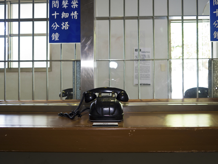 Taipei, Taiwan - JULY 29, 2015: reception room of Jing-Mei Human Rights Memorial and Cultural Park ,it was Jingmei Military Detention Centre for political dissidents during the White Terror period.