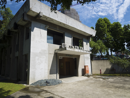 Taipei, Taiwan - JULY 29, 2015: officer dormitory of Jing-Mei Human Rights Memorial and Cultural Park ,it was Jingmei Military Detention Centre for political dissidents during the White Terror period. Editorial